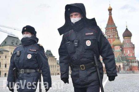 ВМоскве аннулировали почти миллион выданных пропусков — названа причина