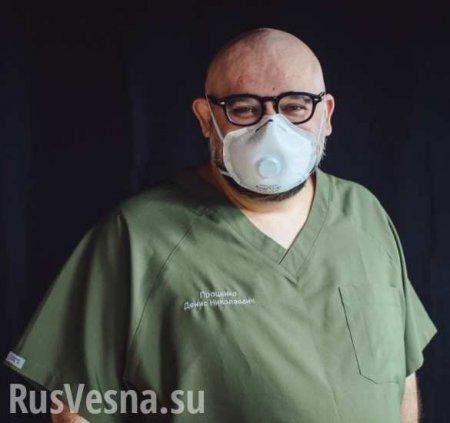 Главврач «Коммунарки» излечился от коронавируса