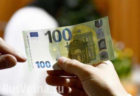 Потеря миллиардов: как власти решили помочь украинцам пережить карантин (ВИ ...