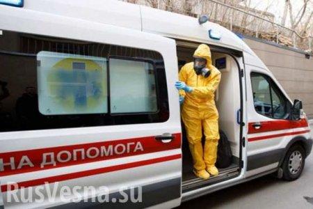 На Украине преодолён рубеж в 5 тыс. заразившихся коронавирусом