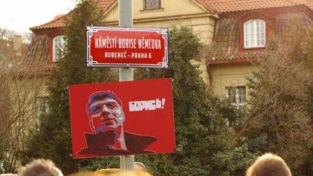 Посольство России в Праге объяснило «переезд» на новый адрес