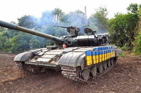 Взрыв подДонецком: Оккупанты понесли потери