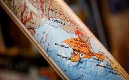 Украинцы пожаловались на эстонский учебник с российским Крымом (ФОТО)