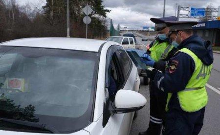 В ГИБДД озвучили правила передвижения между регионами РФ