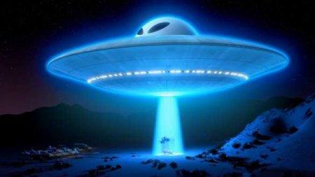 Пентагон показал кадры с НЛО (ВИДЕО)
