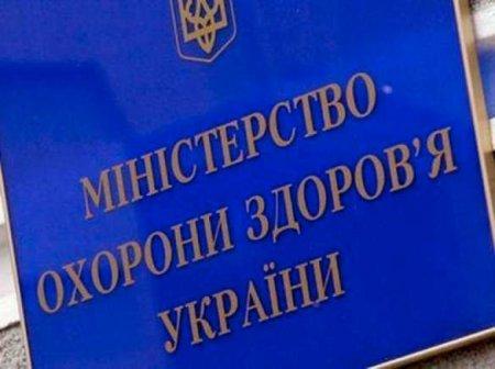 Нареформировали: Украинские психиатры обратились за помощью к международной ...