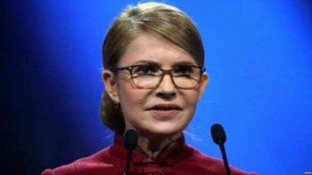 «Украинская власть стоит наколенях ипросит денег», — Тимошенко (ВИДЕО)