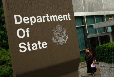 США назвали виновного в создании и распространении коронавируса
