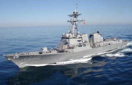 В Пентагоне назвали основную версию заражения коронавирусом на эсминце USS  ...