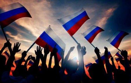 От Русского океана до Русских гор: России очень нужны русские имена