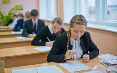 ВРоссии могут перенести ЕГЭиначало учебного года ввузах, — источник