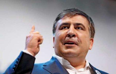 Зеленский назначил Саакашвили на государственную должность