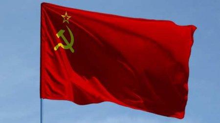 Дикая Украина: До 5 лет за красный флаг над домом (ВИДЕО А. ШАРИЯ)