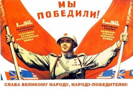 СДнём Победы! Поздравление от«Русской Весны»