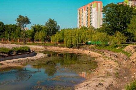 ВМинздраве Украины заявили, чтозакрыли парки для психологического воздействия нанаселение