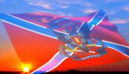 Референдум 11 мая: Донбасс выбрал путь домой — в Россию (ВИДЕО)