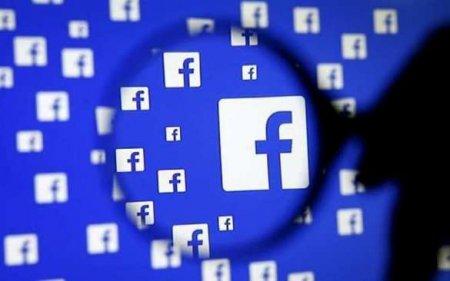 «Мерзкая подлость, позор»: ужасная выходка Facebook против Дня Победы