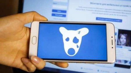 На Украине хотят продлить запрет российских сайтов