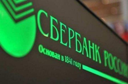 Сбербанк против ДНР: тайная стратегия или прогиб перед реальным хозяином?
