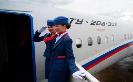 Минтранс России предупредил о росте цен на авиабилеты