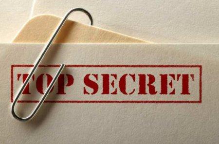 В Европарламенте заявили о масштабной утечке секретной информации