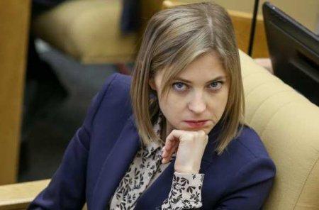 Поклонская заговорила о новом референдуме по Крыму