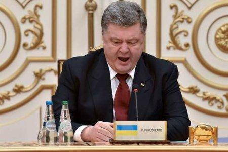 Порошенко просил уБайдена «смотрящего» для Украины — обнародована скандаль ...