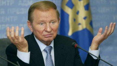 «Ему там сложно», — Кучма просил у Зеленского передать его полномочия в Мин ...