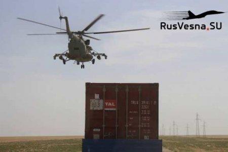 Русские против американцев: США попытались сорвать важную операцию армии России в Сирии (ФОТО, ВИДЕО)