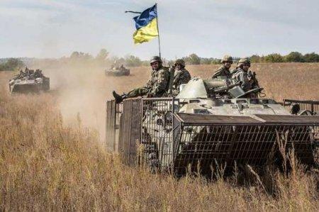ВСУ готовят смертельные ловушки для мирных жителей: сводка с Донбасса
