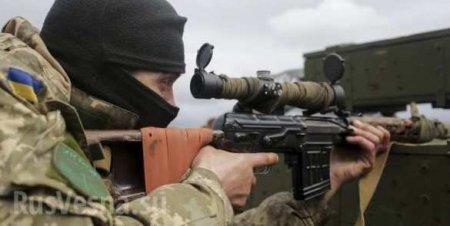 Десантники ВСУ против спецназа: провокация нафронте провалилась