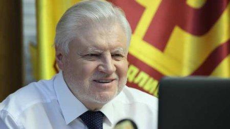 ДНР и ЛНР должны голосовать за новую Конституцию России! — Миронов
