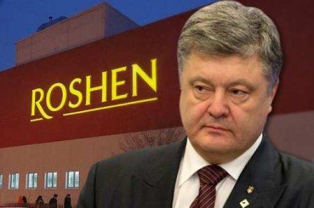 В ЕС начался суд между Roshen и российским «Рот Фронтом» из-за конфет «Ромашки»