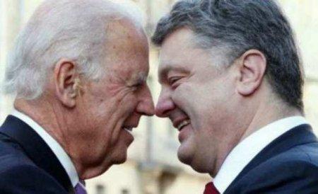 Разговор Порошенко с Байденом: на Украине открыто ещё одно уголовное дело (ДОКУМЕНТ)