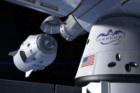 NASA отменило первый в истории запуск частного космического корабля с людьми на борту (ВИДЕО)