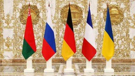 В России предупредили Киев о необратимых последствиях попыток изменить минс ...