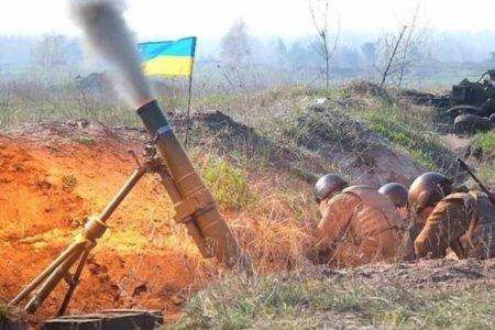 СРОЧНО: Армия ДНР уничтожила позицию ВСУ