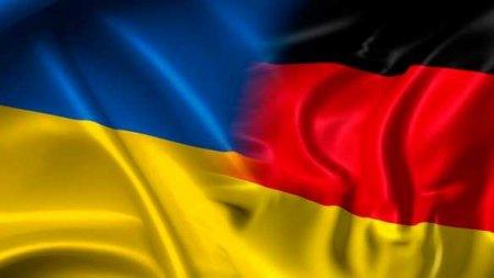 Берлин призвал Киев ккомпромиссам поДонбассу, Украина упирается