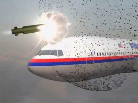 Истребитель у «Боинга» MH17: обнародованы новые свидетельства очевидцев кру ...