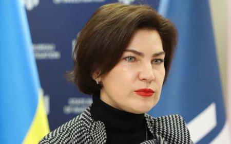 Генпрокурор Украины пожаловалась на маленькую зарплату