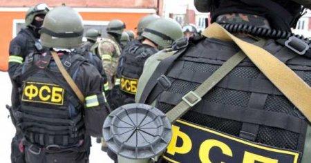 ФСБпредотвратила теракт нарынке Симферополя