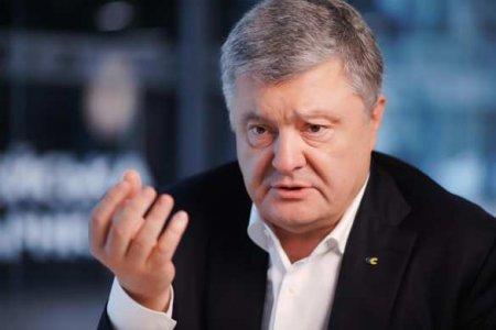 «Дно дна»: Как Порошенко втоптал в грязь авторитет украинских правоохранителей