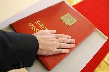 Граждане ДНР и ЛНР с российским гражданством смогут проголосовать по поправкам в Конституцию РФ