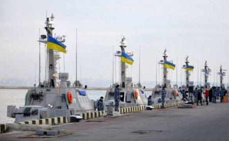 СБУ обвинила командира корабля ВМС Украины в шпионаже в пользу России (ФОТО)