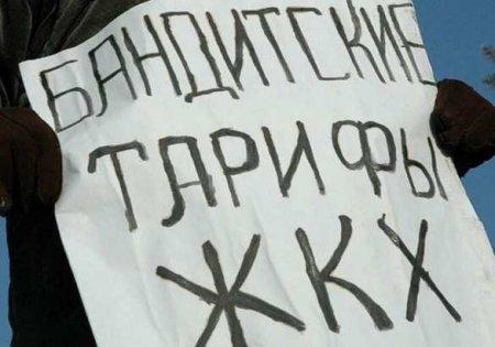 Новый закон: на Украине появится армия бомжей