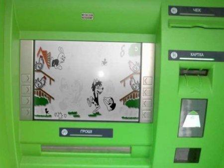 Под Харьковом взорвали банкомат