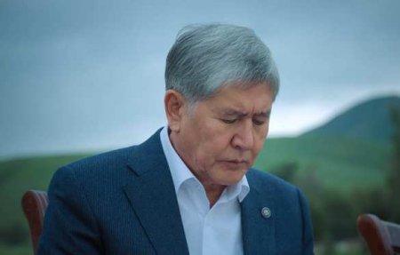 Экс-президента Киргизии приговорили к долгому тюремному сроку