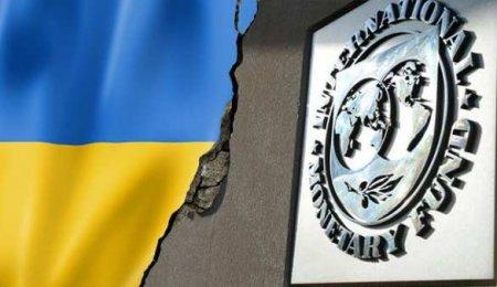 Украина больше других страдает откризиса, — МВФ