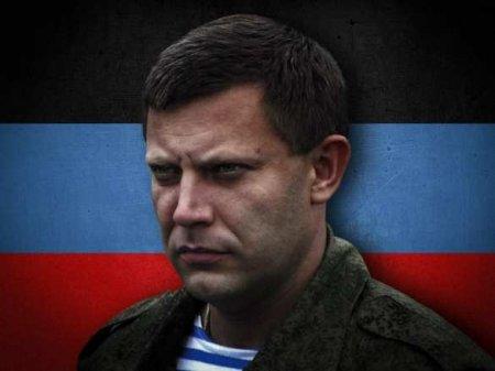 Мы должны воплотить в жизнь то, что не успел Захарченко, — глава ДНР (ФОТО, ВИДЕО)