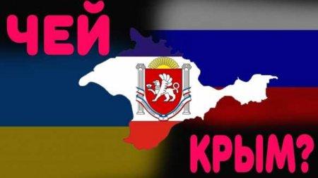Глава МИД Украины рассказал, какобновлённая конституция Россиискажется на«возвращении» Крыма